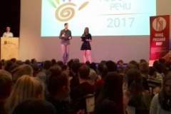 XI Vene Festival Tallinnas